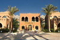The Makadi Palace Family Star, Makadi Bay